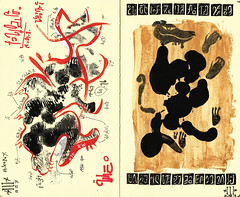 incantation (Alisher Aloev) Tags: signs moleskine animal sign illustration gold magic panther incantation bastiarium