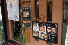20131024-DSC_8703.jpg (toshworld) Tags: 35mm tokyo nikon shinjuku f14 14 sigma 35 新宿 d800 3514 hsm sigma35mmf14hsm