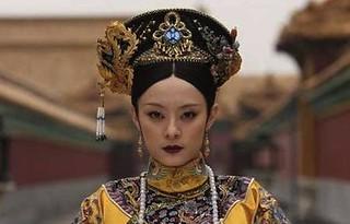 中国人最喜欢的坏女人