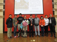"At CFMoto headquarters • <a style=""font-size:0.8em;"" href=""http://www.flickr.com/photos/98061816@N08/11703155184/"" target=""_blank"">View on Flickr</a>"