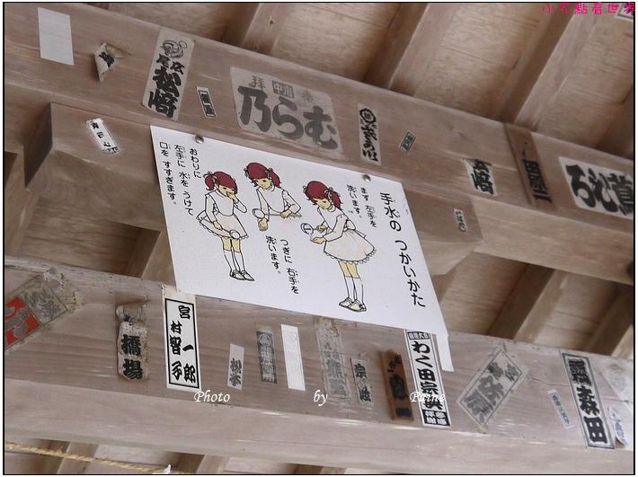 鳥取白兔神社 (15).JPG