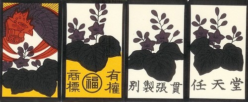 Hanafuda 花札 05