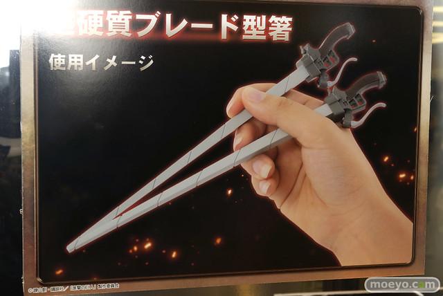 進擊的巨人 超硬質刀片 筷子