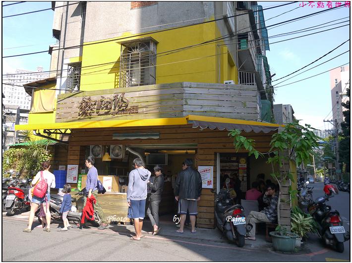 板橋向陽晨間廚房01.JPG