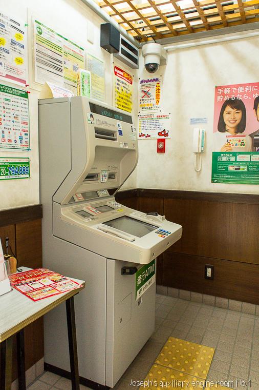 20131019日本行第三天-35