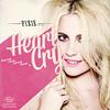 Pixie Lott - Heart Cry (Jonatas MeIo) Tags: digital photoshop vintage artwork heart song itunes pop pixie cover single singer cry lott ciccone jonatas jonatasciccone