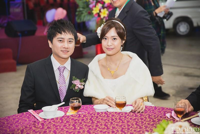 冠程&赬怡 結婚-0156