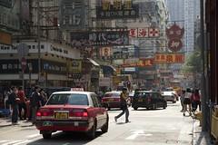 Morning in Hong Kong (KParchYVR) Tags: china street city morning asia taxi hong kong kowloon