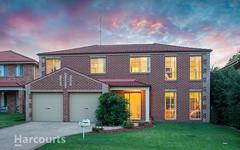 5 Mundarra Place, Kellyville NSW