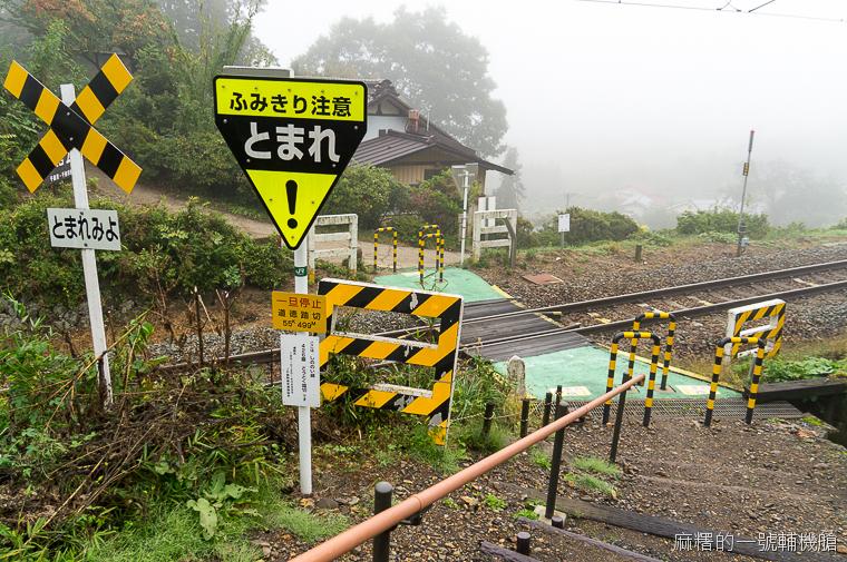 20131021 日本第五天-90