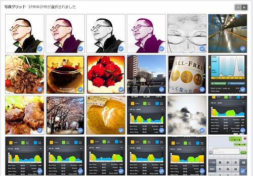photo_grid