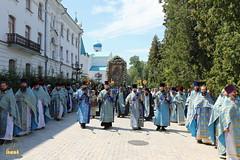 196. The Commemoration of the Svyatogorsk icon of the Mother of God / Празднование Святогорской иконы Божией Матери