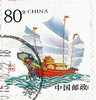 China stamps (lyzpostcard) Tags: china stamps postcards douban directswap