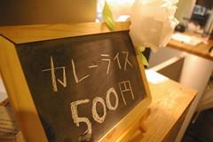 IMGP2800.JPG