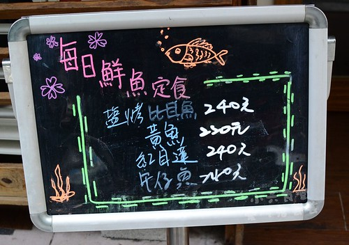 小六食堂003.jpg