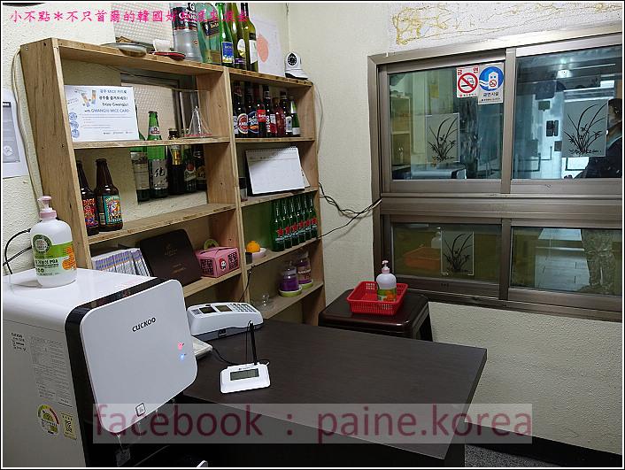光州民宿 Oxbloodk Hostel (25).JPG