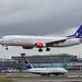 LN-RGA Scandinavian Airlines (SAS) Boeing 737-86N