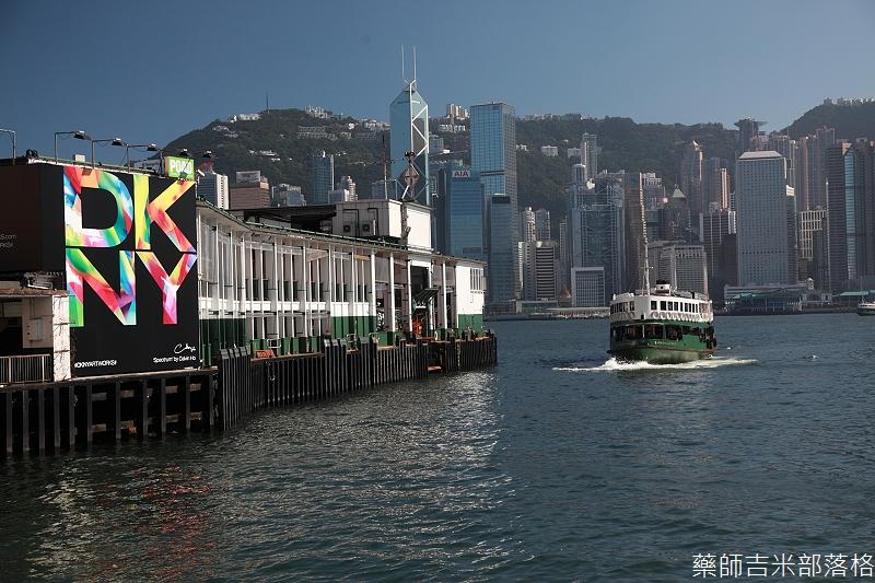 HongKing_2013_320
