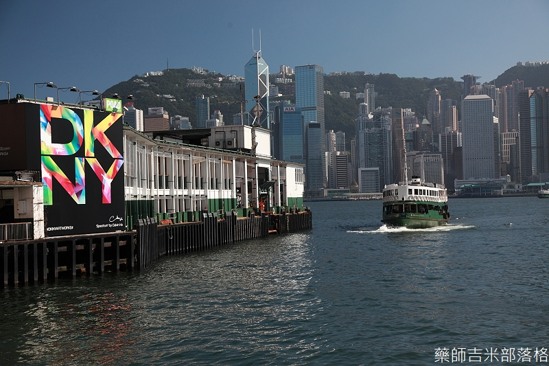 HongKong_2013_320