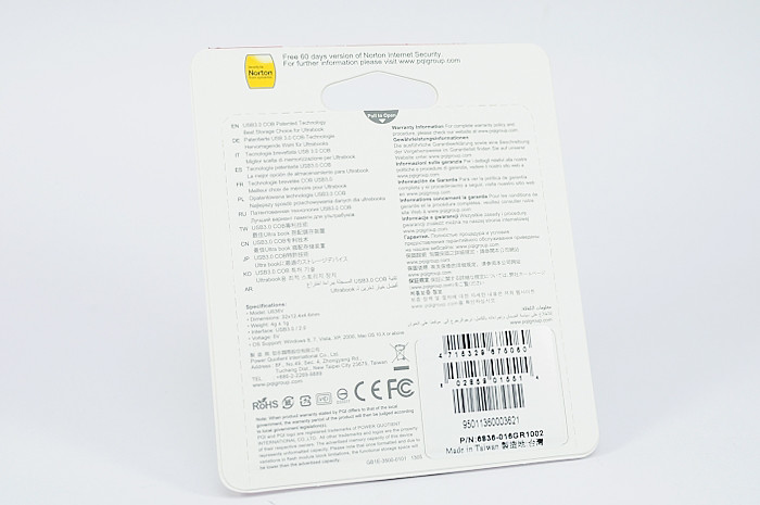 PQI i-Mont USB 3.0 隨身碟 輕薄開箱