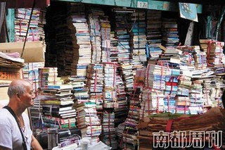 台北文学森林:没有中断现代文学书写的城市