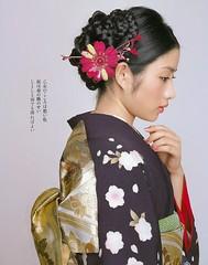 Kimono 石原さとみ