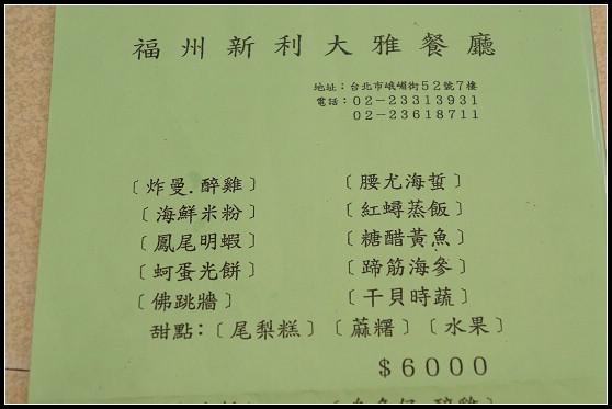 DSC00311.jpg