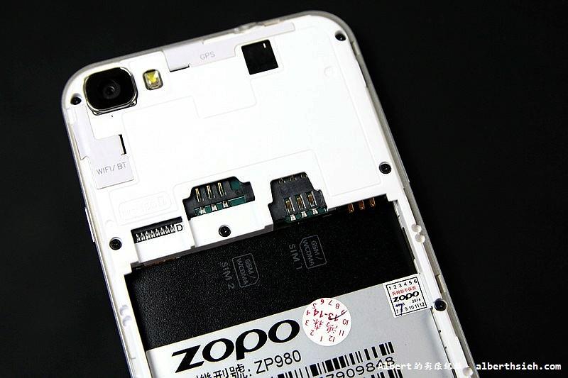 【手機開箱文】卓普ZOPO