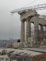 Athens SS - 249