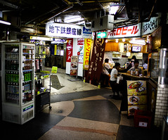 Japan Tokyo Old Asakusa