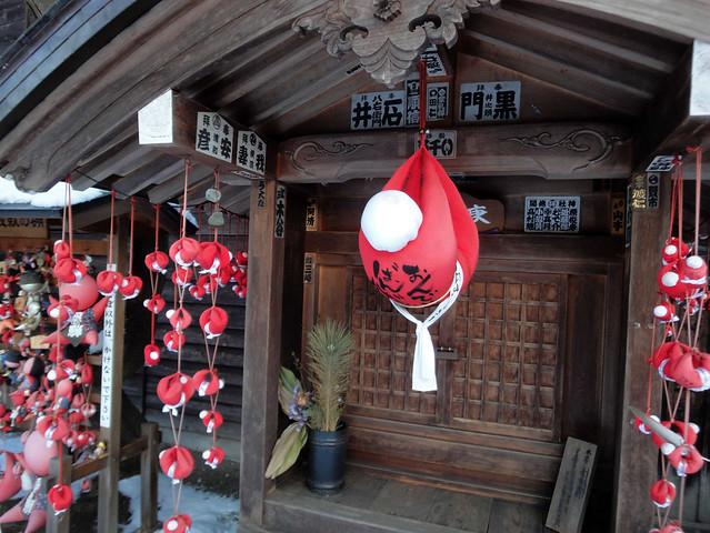 こ、これは…さるぼぼ…なのでしょうか?|飛騨国分寺