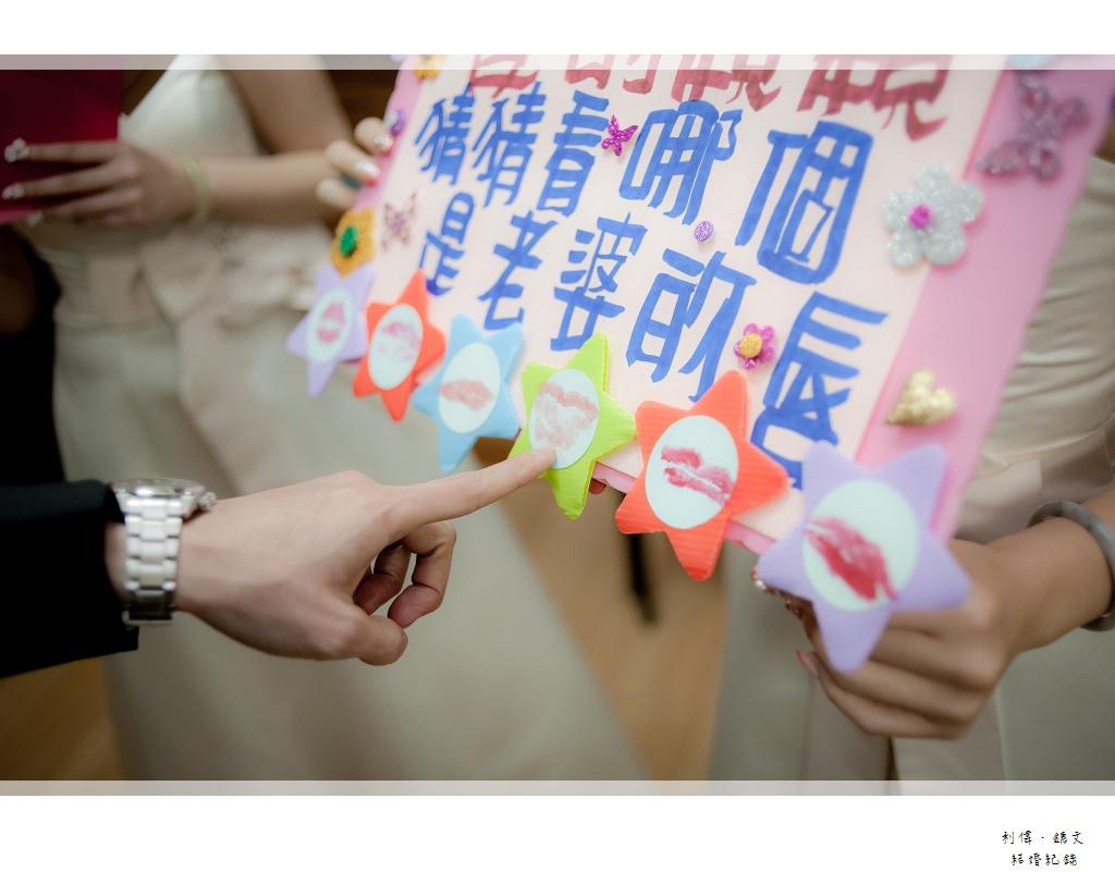 利偉&鏸文_021
