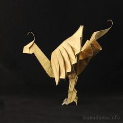 IOIO 2013 - III. Task 2: Chocobo. Andrey Ermakov (ronatka) Tags: gold golden origami olympiad chocobo tissuefoilpaper andreyermakov origamishopcom internationalorigamiinternetolympiad ioio2013