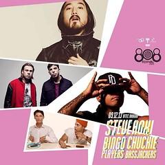 มีบัตรมาแจกให้ผู้สนใจจะร่วมไปปาร์ตี้ใหญ่ส่งท้ายปีกับ 808 Festival พบกับ STEVE AOKI, BINGO PLAYERS (THAILAND DEBUT), CHUCKIE, BASSJACKERS (THAILAND DEBUT) และ Local Artists อีกมากมาย ในวันจันทร์ ที่ 9 ธันวาคม นี้ ที่ ไบเทค บางนา กติกาง่ายๆเพียงแค่ 1. Like