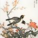 Oiseaux sur un prunier (musée d'art asiatique de Dahlem, Berlin)
