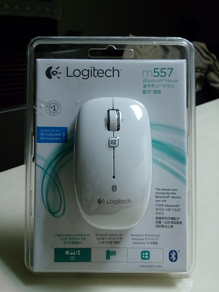 The World's most recently posted photos of logitech and 羅技
