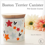 "Boston Terrier Canister <a style=""margin-left:10px; font-size:0.8em;"" href=""http://www.flickr.com/photos/94066595@N05/13690561153/"" target=""_blank"">@flickr</a>"