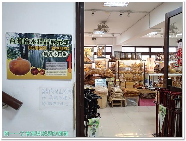 南投溪頭森林巷九號咖啡輕食image027