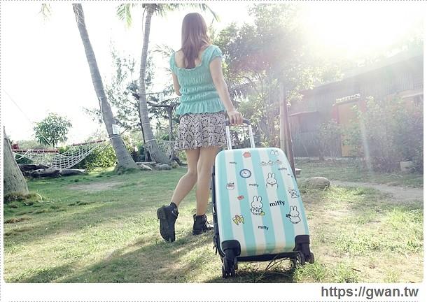 [3天2夜行李箱] Easy Flyer 易飛翔 — 國內旅遊的行李箱推薦✩好推好拉、空間加大♪帶著Miffy去旅行✈