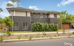 2 Hillview Road, Kellyville NSW