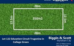 7 Education Circuit, Truganina VIC