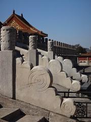 cité interdite, Pékin (jffourmond) Tags: beijing china chine citéinterdite forbiddencity pékin