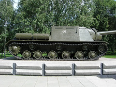 "isu-152 (4) • <a style=""font-size:0.8em;"" href=""http://www.flickr.com/photos/81723459@N04/10245062116/"" target=""_blank"">View on Flickr</a>"