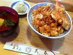Tendon (tempuras over rice bowl) from Tenharu @ Yotsuya (Fuyuhiko) Tags: from tokyo rice over bowl tendon yotsuya  tempura    tempuras  tenharu