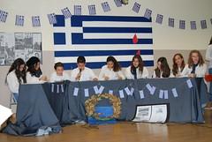 Εκδήλωση για Πολυτεχνείο Γυμνάσιο Φυλής