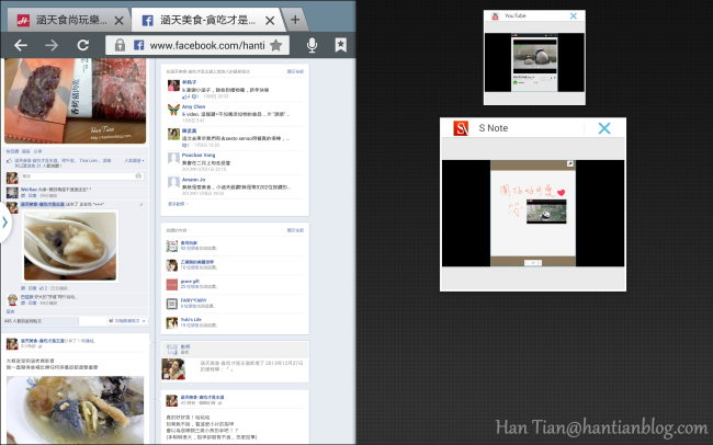 Screenshot_2014-01-14-23-33-04