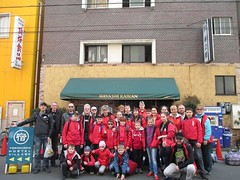 !!!   Today's guests are KARATE athletes from Russia!!!! They are very energetic and made our hostel powerful. Thank you for your stay!! Arigato (yokohama hostel village) Tags: from our guests for hostel very you russia made thank karate your they athletes guest powerful todays stay energetic    arigato