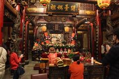 奉天宮 Feng-tian Temple (Chi-Hung Lin) Tags: 2017 嘉義 台灣 taiwan chiayi 新港 廟 媽祖廟 奉天宮 temple 神 god 媽祖