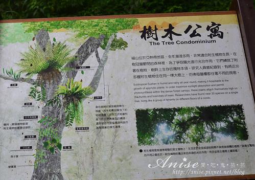 福山植物園_018.jpg