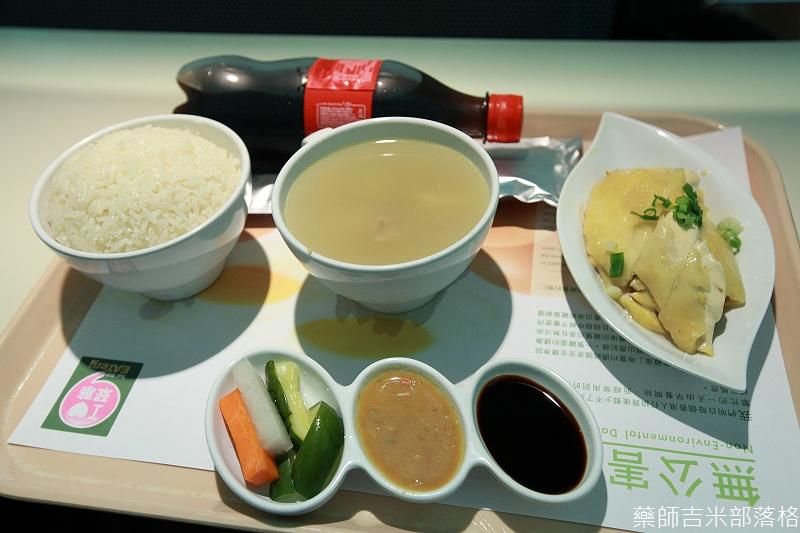HongKing_2013_365